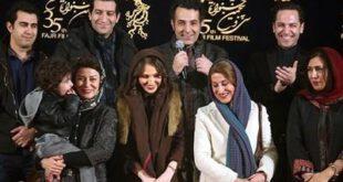 تصاویر: حواشی دهمین روز جشنواره فیلم فجر ۹۵