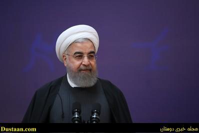 www.dustaan.com-dustaan.com-حواشی حضور روحانی در جمع مدال آوران/تصاویر