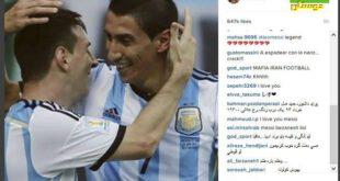 حمله دوباره ایرانی ها به مسی به خاطر انتشار این تصویر!