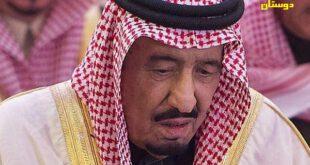 درخواست پادشاه عربستان از ایران