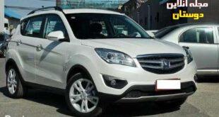 ورود یک خودرو چینی جدید به بازار ایران +عکس