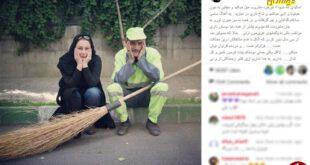 توصیه بهنوش بختیاری به الکلی های شب های تهران +عکس