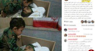 پست الهام حمیدی و پوریا پورسرخ درباره مدافعان حرم +عکس