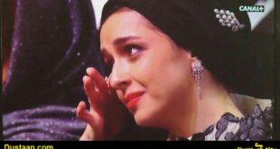 اشک های ترانه علیدوستی زمان اعلام نام شهاب حسینی