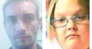 جسد دختر ۲۰ ساله پیچیده شده در پرده حمام از آزار و اذیت وحشیانه خبر داد