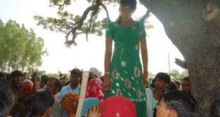 آویزان کردن دختر به درخت پس از تجاوز گروهی! +تصاویر