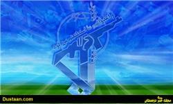 سپاه استان فارس: دستگیری ۱۲ نفر مالک آتلیه، مانکن و طراح لباس