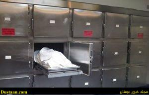 www.dustaan.com تعرض بیشرمانه به اجساد زنان و دختران در سردخانه بیمارستان