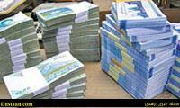 چرا سود سپرده های بانکی کم شد اما تسهیلات نه؟!