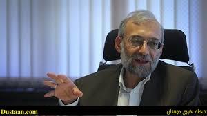 www.dustaan.com محمد جواد لاریجانی: کسی که می گوید ۲۵۰ هزار تومان یارانه میدهد پوپولیست است