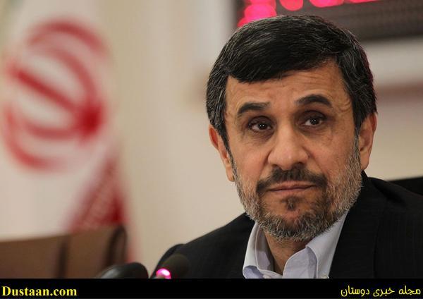 www.dustaan.com احمدینژاد: امامعلی هرگز در امور شخصی افراد تجسس نکرد و از اسرار تخلفات مخالفان به عنوان ابزار سیاسی استفاده نکرد