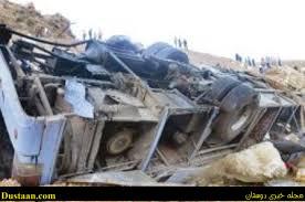 www.dustaan.com سربازان کشته شده «شهید» محسوب میشوند