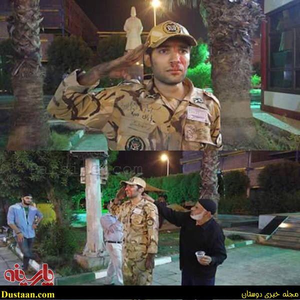 www.dustaan.com ادای احترام خاص سرباز نجات یافته آبادانی به همقطاران فقید +عکس