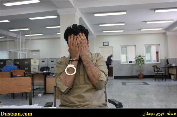 www.dustaan.com جزئیات دستگیری مرد شیطان صفتی که زنان و دختران تهرانی را مورد ازار و اذیت قرار می داد