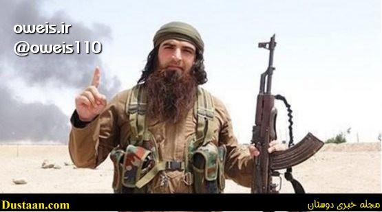 www.dustaan.com جلاد ایرانی داعش کشته شد؟! + عکس