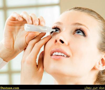 www.dustaan.com مصرف چه خوراکی هایی برای حفظ سلامت چشم مفید هستند؟