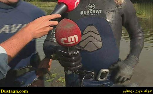 www.dustaan.com میکروفونی که رونالدو به دریاچه انداخت به حراج گذاشته شد! +عکس