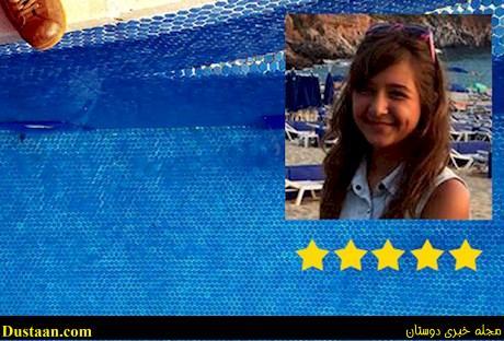 www.dustaan.com مرگ دختر نوجوان در هتل پنج ستاره آنتالیا