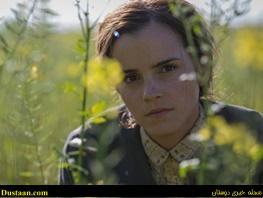 www.dustaan.com جدیدترین فیلم سینمایی بازیگر نقش «هری پاتر»/ فروش افتتاحیه به ۱۰۰ دلار نرسید!