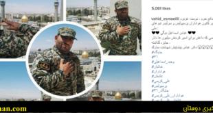جایزه میلیون دلاری داعش برای دستگیری یک پرسپولیسی متعصب +عکس