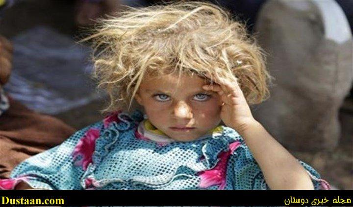 www.dustaan.com دخترک زیبای ۱۰ ساله ای که داعش برای فروش گذاشته است! +عکس