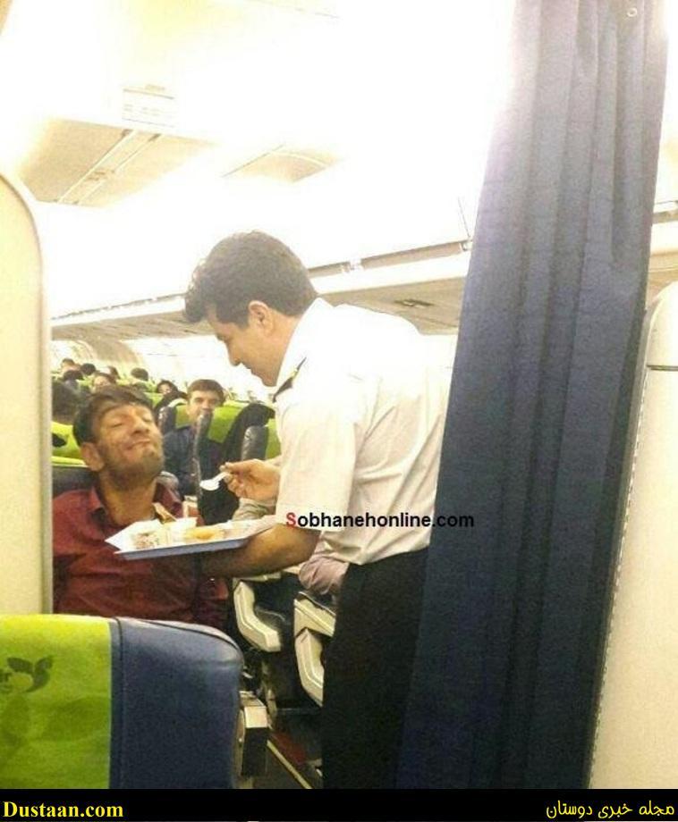 www.dustaan.com عکس   اقدام تحسین برانگیز مهماندار هواپیمایی هما با مسافر
