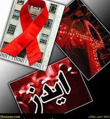 انتقال ایدز از طریق رابطه جنسی دو برابر شده است