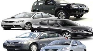 قیمت خودرو کارکرده در بازار +جدول