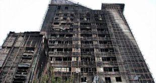 علت اصلی آتش سوزی در برج سلمان مشهد چه بود؟