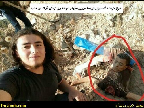 بریدن سر کودک فلسطینی در اردوگاهی در حلب +عکس