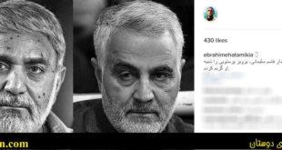 دلیل شباهت گریم پرویز پرستویی به سردار سلیمانی در بادیگارد +عکس