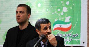 سخنرانی احمدی نژاد در مشهد/ به خاطر مصلحت کشور سکوت میکنیم +تصاویر