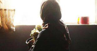 آزار و اذیت دختر ۱۸ ساله به بهانه بازی پلی استیشن در تهران!