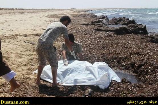 کشف جسد بیش از ۱۲۰ مهاجر از سواحل لیبی