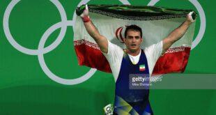 سهراب مرادی قهرمان وزنه برداری المپیک ریو شد