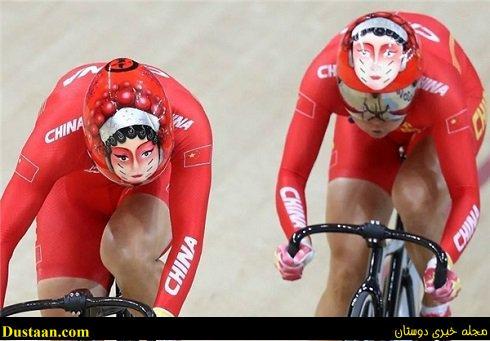 www.dustaan.com کلاه عجیب دوچرخه سواران زن چینی در المپیک ریو + عکس