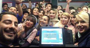 تصاویری جالب و دیدنی از بازیگران ایرانی در اینستاگرام «۲۹۲»