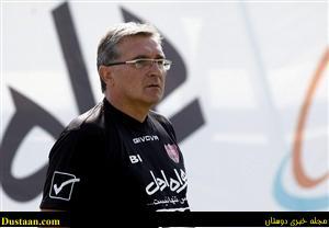 www.dustaan.com واکنش باشگاه پرسپولیس به جدایی برانکو