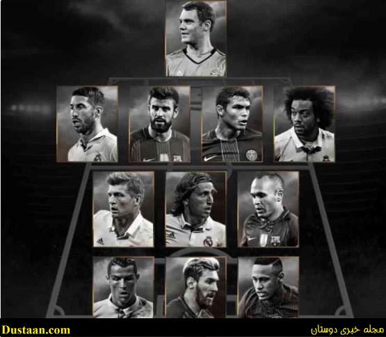 www.dustaan.com عکس: تیم منتخب سال فیفا لو رفت!