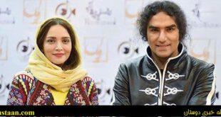 تصاویری جالب و دیدنی از بازیگران ایرانی در اینستاگرام «۳۸۳»