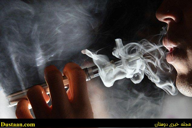 www.dustaan.com تاثیر سیگار های الکترونیکی بر باروری