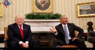 اوباما خطاب به ترامپ: کاخ سفید، محل کسب و کار نیست!