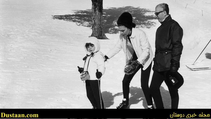 www.dustaan.com تصویری از تعطیلات زمستانی شاه، فرح دیبا و لیلا پهلوی