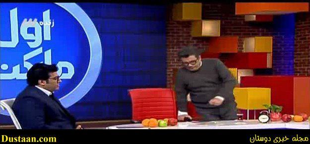 www.dustaan.com از هوش رفتن رضا رشیدپور حین اجرای برنامه زنده