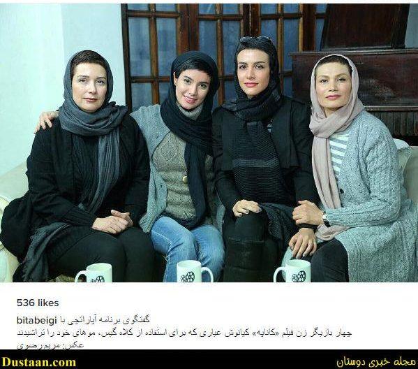 ۴ بازیگر زن ایرانی برای حضور در کاناپه، موهای خود را تراشیدند! +عکس
