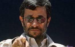 درخواست غیر قانونی احمدی نژاد