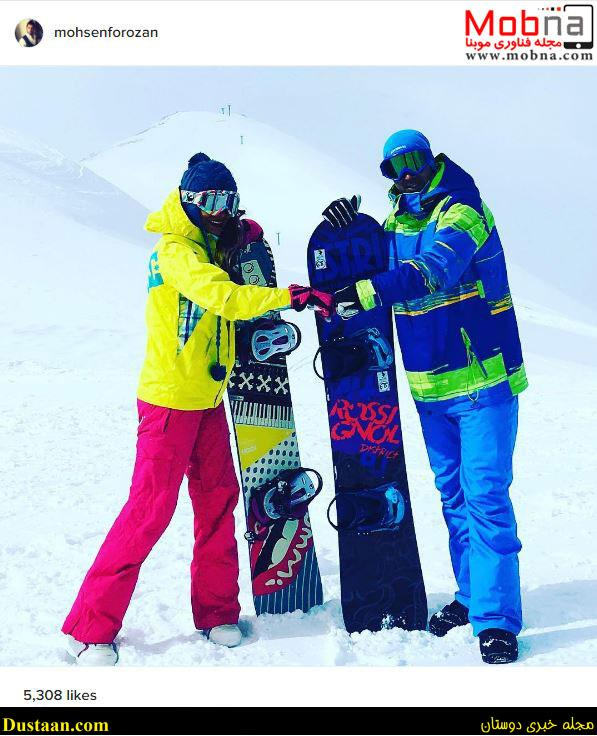 www.dustaan.com تیپ اسکی بازی محسن فروزان و همسرش در توچال! +عکس