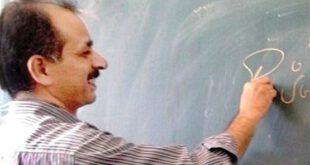 قاتل آقا معلم به اعدام محکوم شد +عکس