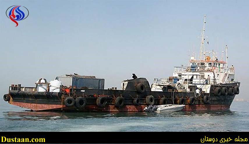 www.dustaan.com کمک ناوشکن آمریکایی به کشتی ایرانی گرفتار در آب های عمان