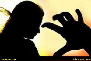 www.dustaan.com تجاوز جنسی به دختر 19 ساله عشق مدلینگ با آگهی جعلی
